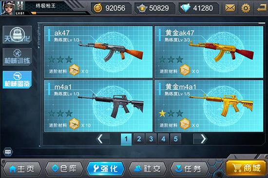 枪战英雄国际服 v0.6.4.042安卓版插图(2)