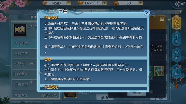那一剑江湖内购破解版 v1.12.1.29安卓版插图(2)