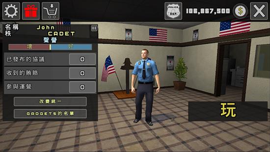 警察模拟器中文版 v1.8安卓版插图(2)