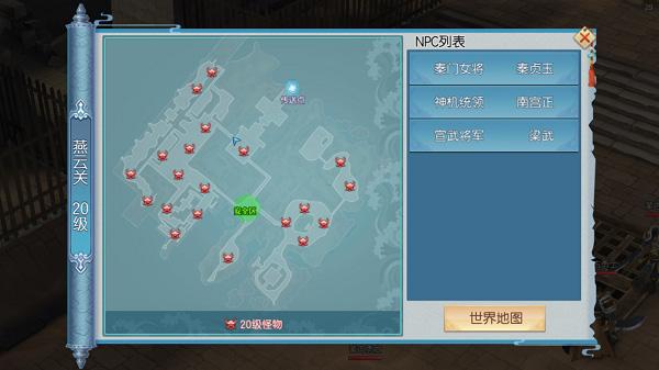 那一剑江湖变态版 v1.12.1.29安卓版插图(2)