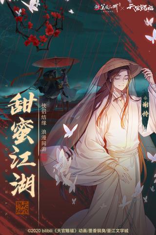 新笑傲江湖360版本 v1.0.35安卓版插图(11)