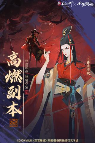 新笑傲江湖oppo客户端 v1.0.35安卓版插图(5)