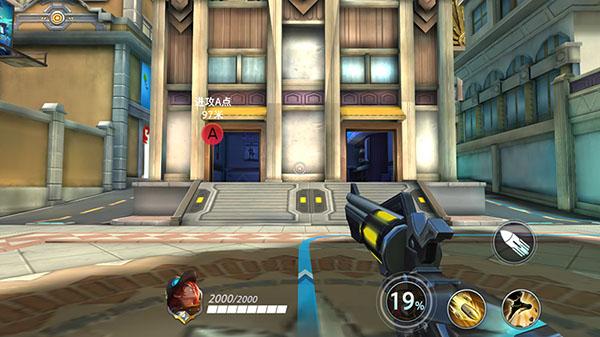 枪神对决九游版 v3.4安卓版插图(10)
