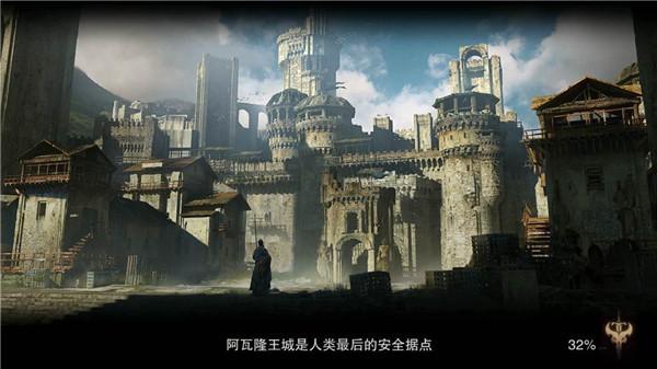 猎魂觉醒华为客户端 v1.0.360000安卓版插图(3)