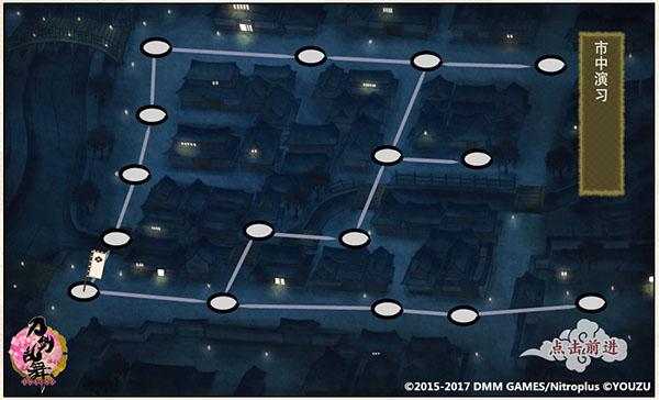 刀剑乱舞online破解版 v3.2.1安卓版插图(4)
