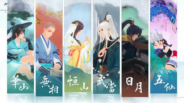 新笑傲江湖无限元宝版 v1.0.35安卓版插图(2)