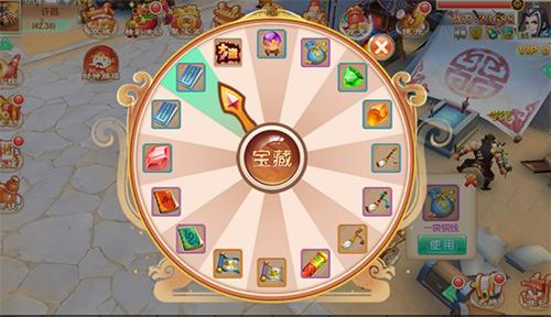 水煮三国破解版 v1.8.0安卓版插图(15)
