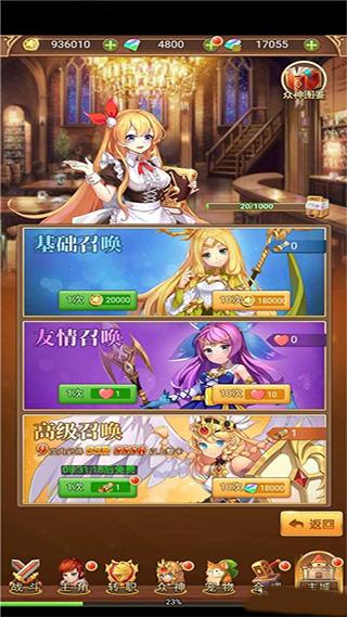 西山居苍之女武神 v1.0.0安卓版插图(2)