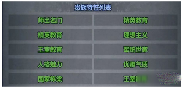 诸神皇冠无限水晶破解版 v1.1.8.41050安卓版插图(3)