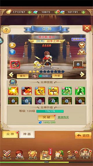 苍之女武神折扣版 v1.0.0安卓版插图(5)
