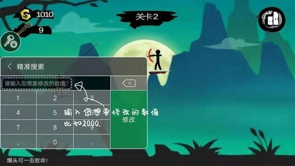 7723游戏盒老版本 v2.3安卓版插图(9)