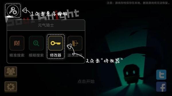 7723游戏盒老版本 v2.3安卓版插图(11)