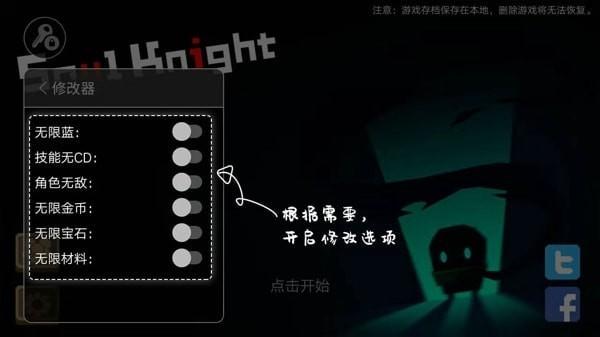 7723游戏盒老版本 v2.3安卓版插图(12)