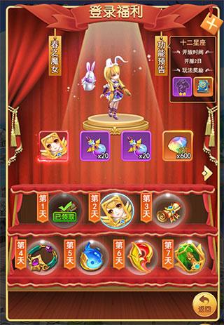 苍之女武神微信版 v1.0.0安卓版插图(5)