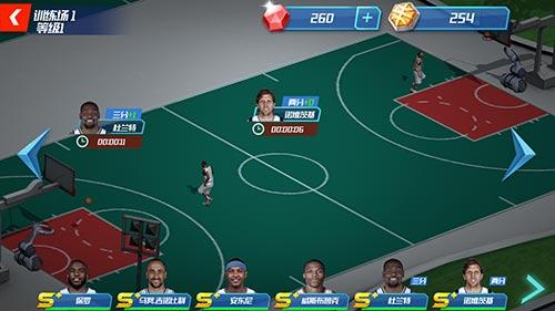 NBA范特西无限金币版 v10.5安卓版插图(3)