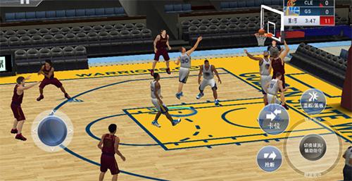 NBA范特西无限金币版 v10.5安卓版插图(5)