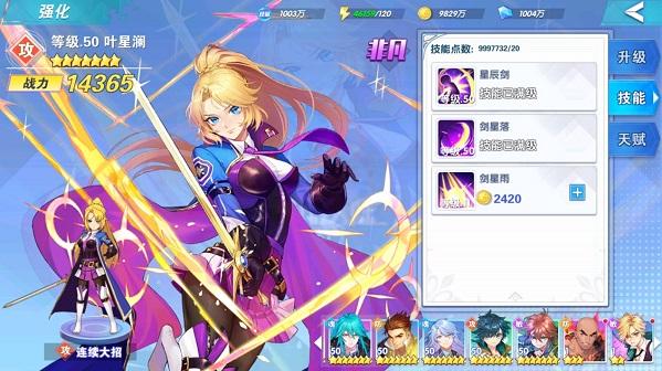 斗罗十年龙王传说手游破解版 v1.2.0安卓版插图(2)