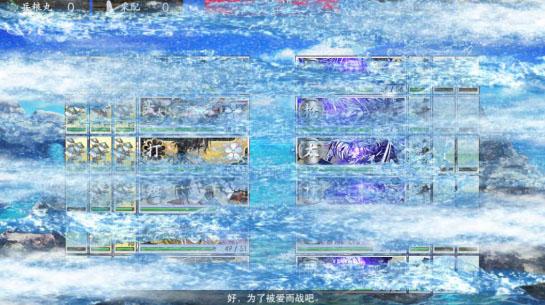 刀剑乱舞online日服 v3.2.1安卓版插图(3)