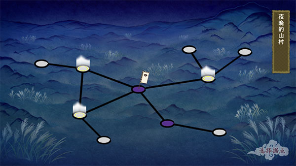 刀剑乱舞无限资源版 v3.2.1安卓版插图(10)
