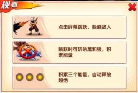 拳魂觉醒腾讯版 v31.3安卓版插图(7)
