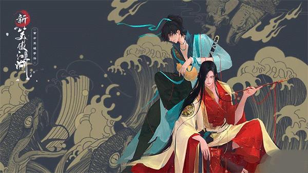 新笑傲江湖华为版本 v1.0.35安卓版插图(2)