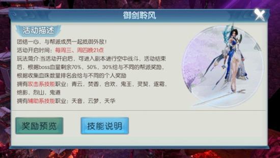 诛仙手游无限元宝版 v2.16.2安卓版插图(2)
