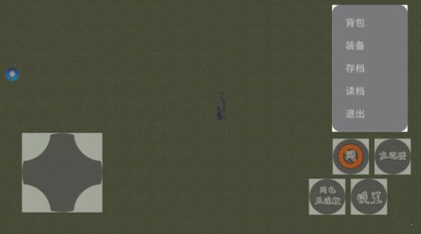 马保国模拟器游戏 v0.1安卓版插图(3)