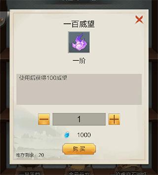 太古仙尊oppo版 v1.47安卓版插图(5)