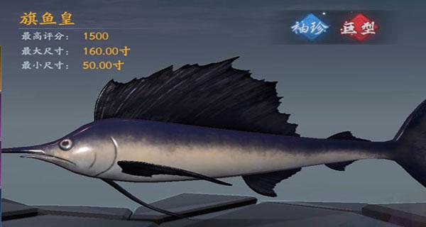 流星群侠传百度版 v1.0.444421安卓版插图(13)