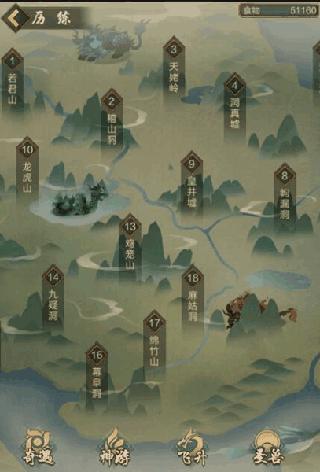 太古仙尊红包版 v1.47安卓版插图(2)