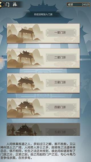 太古仙尊红包版 v1.47安卓版插图(7)
