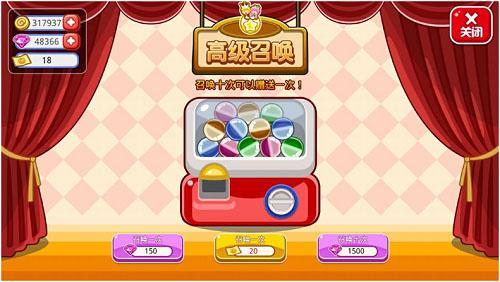 餐厅萌物语游戏 v1.33.78安卓版插图(3)