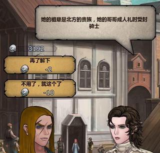 诸神皇冠破解版 v1.1.8.41050安卓版插图(5)
