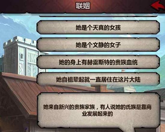 诸神皇冠破解版 v1.1.8.41050安卓版插图(7)