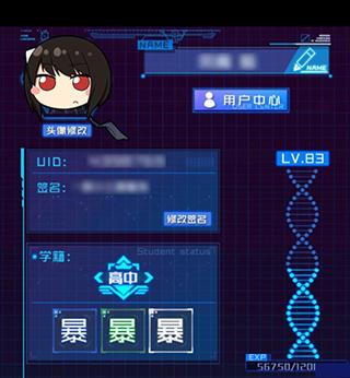 魂器学院九游版 v4.3安卓版插图(4)