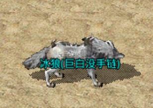 原始传奇登录器 v1.3.409安卓版插图(9)
