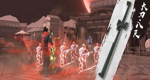 流星群侠传无限元宝版 v1.0.444421安卓版插图(7)