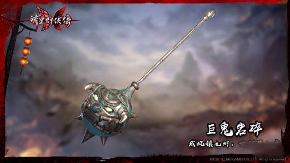 流星群侠传小米渠道服 v1.0.444421安卓版插图(11)
