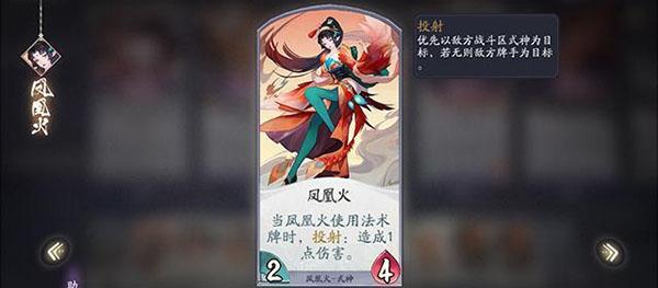 阴阳师百闻牌小米版 v1.0.5101安卓版插图(7)