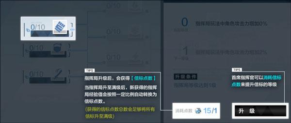 战双帕弥什官方服 v1.15.0安卓版插图(17)