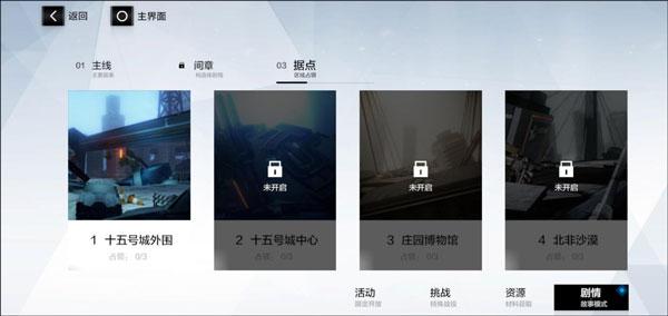 战双帕弥什官方服 v1.15.0安卓版插图(4)