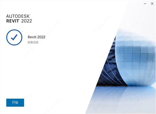 图片[5]-revit2022破解版